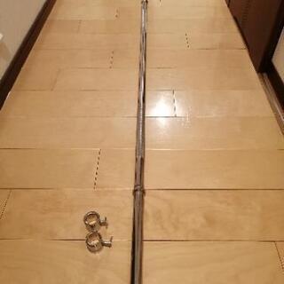 【ネット決済】アイロテック バーベルシャフト 180cm