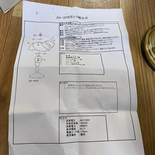 アンティーク調ライト − 千葉県