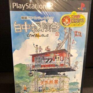 【新品】PS2 白中探険部