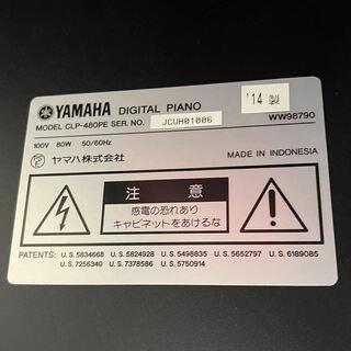 【値下げ!お渡し方法ご相談】美品ヤマハ CLP-480PE クラ...