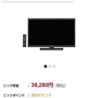 シャープ 32V型 液晶 テレビ AQUOS LC-32H20