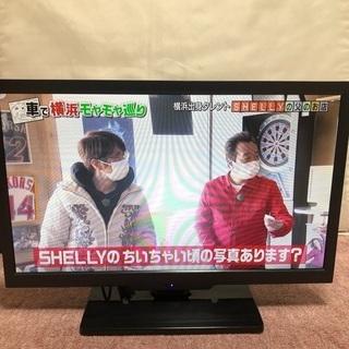【値下げ】19V型液晶テレビ