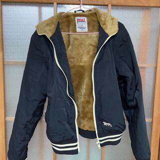 Lonsdale jacket