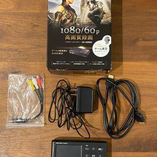 ゲームキャプチャー I-O DATA GV-HDREC