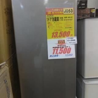 J053★6か月保証★1ドア冷蔵庫★AQUA  AQR-8G(S...