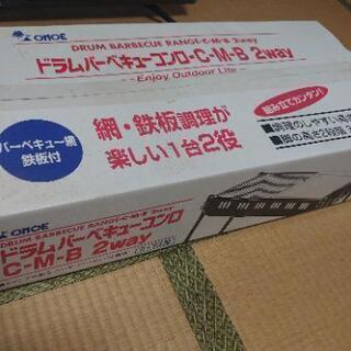 【ネット決済・配送可】ONOE ドラムバーベキューグリル C-M...