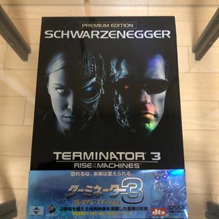 中古DVD ターミネーター3