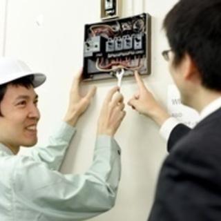 【土日祝日が休み】ビル・商業施設・工場などの電気施工管理【東京都...