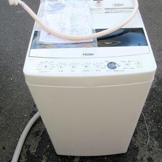☆ハイアール Haier JW-C55D 5.5kg 全自動電気洗濯機◆2020年製・風乾燥で干し時間を短縮の画像