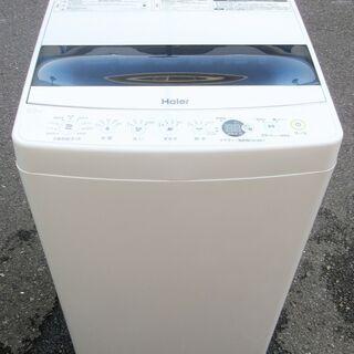 ☆ハイアール Haier JW-C55D 5.5kg 全自動電気洗濯機◆2020年製・風乾燥で干し時間を短縮 - 横浜市