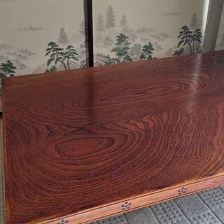 【木製 和机】和室 机 ローテーブル