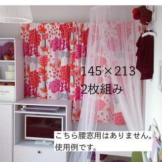 【超美品】IKEA/カーテン/2枚組