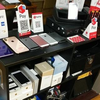 中古スマートフォン、パソコンなど格安販売❗️