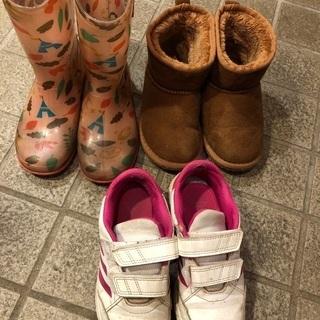 女児靴18〜19センチ