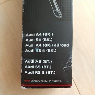【ネット決済】Audi 純正ワイパーブレード2本セット 新品