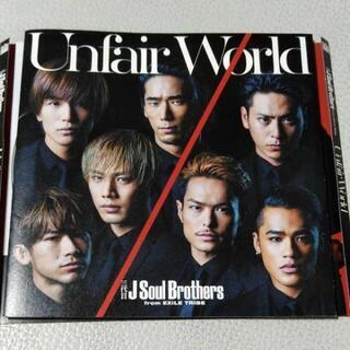 Unfair World  三代目JSoulBrothers