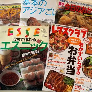 料理本5冊まとめて✨