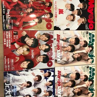 Myojo(10月号〜4月号)(小→10.11.12)(大→1×...