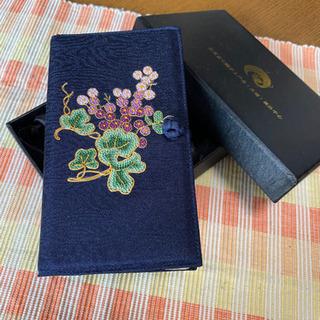 【ネット決済】【値下げ!】刺繍が綺麗 中国伝統工芸品 絹の名刺入...