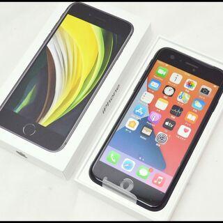 未使用 SIMロック解除済 iPhone SE2 64GB (第...