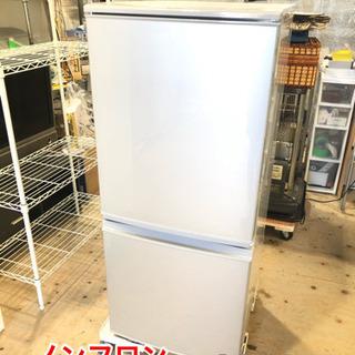 SHARP ノンフロン冷凍冷蔵庫 137L【C2-301】