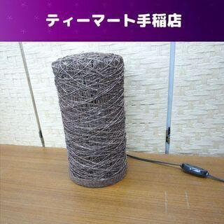 ニトリ フロアランプ ダークブラウン 照明器具 間接照明 テーブ...