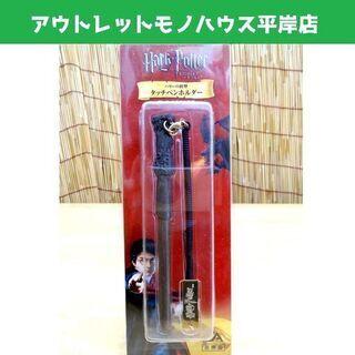 新品未開封 非売品 ハリーポッター 炎のゴブレット ハリーの杖型...