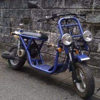 変なスクーター ジャンク車両