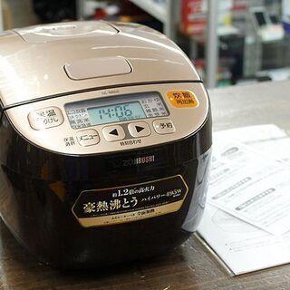 札幌 引き取り 未使用 2017年 象印 炊飯機 マイコン式 3...