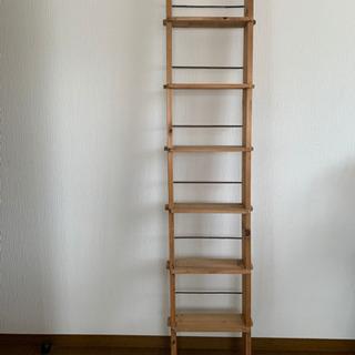【ネット決済】梯子型多目的家具
