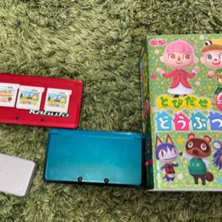 【セット売り】3DS初期型2台とその他ソフト(バラ売り可)