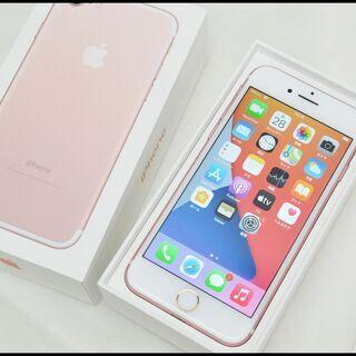 中古 ソフトバンク iPhone7 256GB ローズゴールド ...