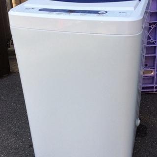 【RKGSE-464】特価!YAMADA/5kg/全自動洗濯機/...