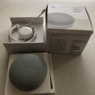 【ネット決済】google home mini