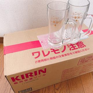 KIRINジョッキ 12個 新品未使用 バラ売り可