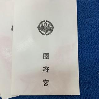 【ネット決済・配送可】愛知県国府宮 なおいぎれ 21本、