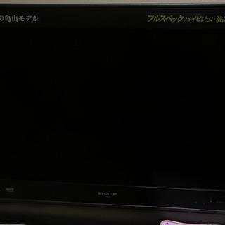 【ネット決済】TV