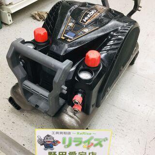 HiKOKI EC1445H3 エアーコンプレッサー【リライズ野...