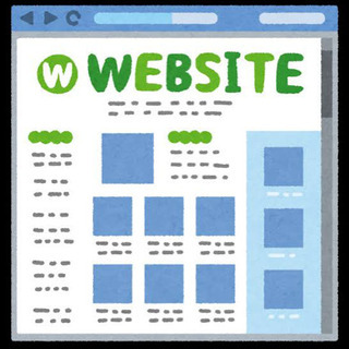 無料ホームページ制作教室✨完成したらそのまま使えます