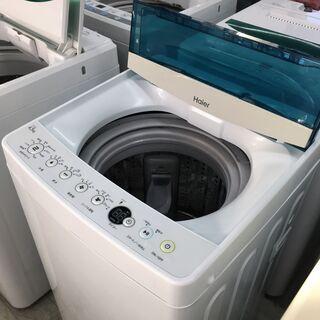 ハイアール4.5K洗濯機 2017年製!!!分解クリーニン…