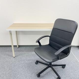 【美品】IKEA/イケア テーブル デスク イス チェア 事務用...