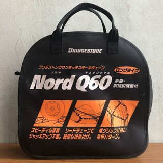 軽自動車 タイヤチェーン ブリヂストン Nord Q60 乗用車...