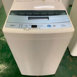★AQUA★洗濯機 5kg 2016年 AQW-S50E アクア...