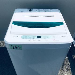 1344番 YAMADA ✨全自動電気洗濯機✨YWM-T45A1‼️