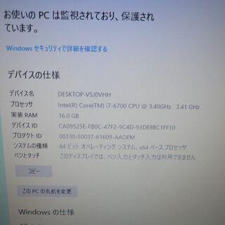 レノボi7 6700 16GB SSD250GB win10 - パソコン