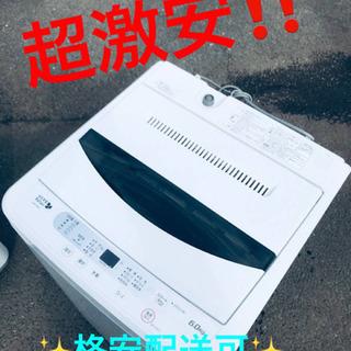 ET1353A⭐️ヤマダ電機洗濯機⭐️ 2018年式