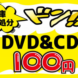DVD 色々あります☺️