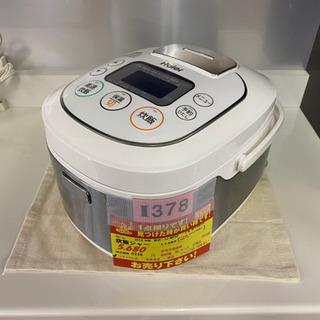 I378 Haier 炊飯ジャー ホワイト