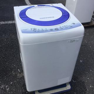 🌈7キロ🚨SHARP‼️洗濯機🚨綺麗✨衝撃価格‼️当日配送🌟