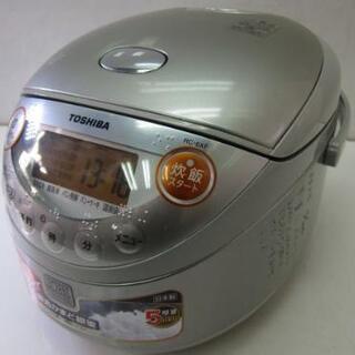 🌈東芝🌟炊飯器💕激安価格‼️3.5号炊き🌟即決優先🌟